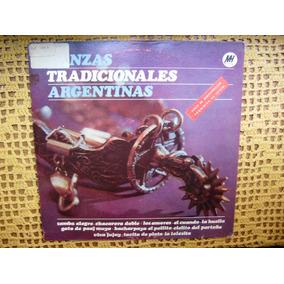 Danzas Tradicionales Argentinas - Lp Vinilo Hugo Diaz Ocampo