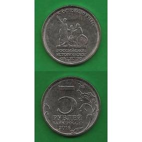 Grr-moneda De Rusia 5 Rublos 2016 - Sociedad Histórica Rusa