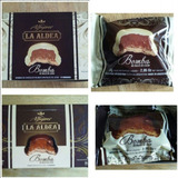 Bomba La Aldea Dulce De Leche Bañada En Chocolate Negro/blan