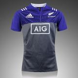 Camiseta All Blacks Training Envío Gratis