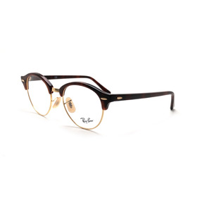 Ray Ban Club Round Carey De Lectura/ Originales