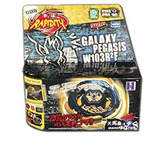Juguete Beyblade Galaxy Pegasus Gold (pegasis) Negro Hole S
