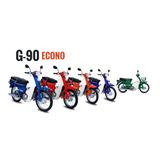 Guerrero G90 Econo Entrega Inmediata Todos Los Colores