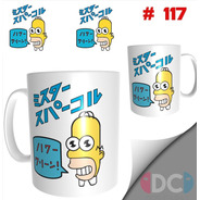 Taza Lthe Simpsons Series De Tv