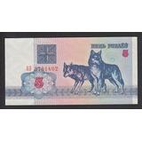 Billete Bielorusia 5 Rublos Año 1992 Unc (c85)