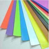 Papel Afiche 70 X 100 Varios Colores