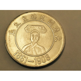 Monedas Chinas 4 Cm Diametro Con Dragon Emperador 2 Monedas