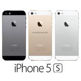 Iphone 5s 16 Gb 4g Lte Libre *nuevo* Original Caja Sellado