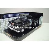 Chevrolet 5100 1955 - Clasica En Argentina - N Motormax 1/24