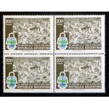 Argentina, Cuadrito Gj 1835 Bahía Blanca 1978 Mint L9062