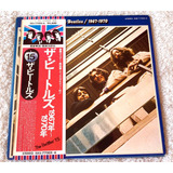 Ag Vinilo The Beatles - 1967-1970 (doble, 2 Books, Japón 73)