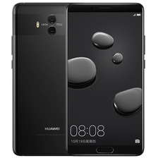 Huawei Mate 10 Leica  64gb + 4gb Ram Camara Dual Sellados