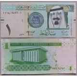 Billetes Mundiales : Arabia Saudita 1 Riyal Medio Oriente