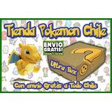 Ultra Box Peluche Pokemon Envío Gratis