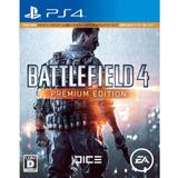 Battlefield 4 Ps4 Premium / Entrega Inmediata / Princ