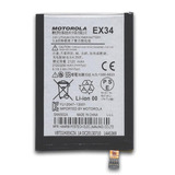 Bateria Original Motorola Moto X Xt1053 Xt1058 Xt1060 Ex34