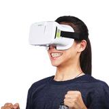 Hot Bobovr Xiaozhai Realidade Virtual (frete Grátis)