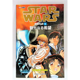 Panini Manga Star Wars Manga 1 Una Nueva Esperanza 1 De 4