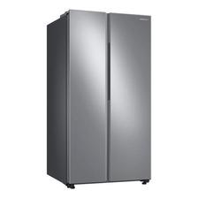 Refrigerador Side By Side De 638l Con Space Max
