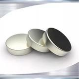Imãs De Neodímio / Super Forte / 12 Mm X 4mm * 10 Peças*