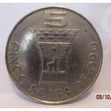 Monedas Antiguas De 5 Soles De Oro - 1969