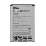 Bateria Lg Bl-59jh Optimus L7 Ii P710 P715 Local Garantia