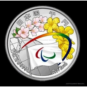 Moeda Entrega Bandeira Olimpíadas Tokyo 2020 - Rio 2016 J251