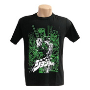 Camiseta Jojo's Bizarre Adventure - Jojo No Kimyo Na Boken