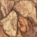 Lote Piso Basalto 45x45 Granilhado Ceramico Formigres 128 M²