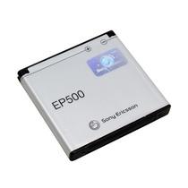 Bateria Para Sony Ericsson Modelo Ep500 U5 Vivaz Xperia U8