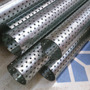 Tubo Perfurado Galvanizado P/ Adaptações 1.7/8 X 25cm