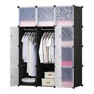 Closet Armario Multifuncion 12 Modulos Transparente