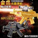 Rifle Automatico De Bateria Mp5 Lanza Dardos Bolitas De Gel