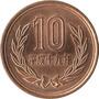 Japão - 10 Yens Atuais - Várias Datas