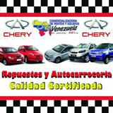 Chery Arauca, Orinoco, X1, Tiggo, Grand Tigger