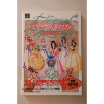Libro Eternal Melody Official Guide Book Japanese Dengeki
