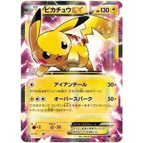 Card Pikachuex Online