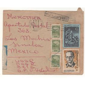 K44-entero Postal Ruso Circulado A Los Mochis Sinaloa