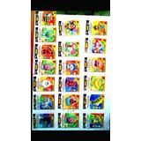Cartas Infantiles Ultima Coleccion 2017 Bajo Terra Yokay Wa