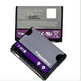 Batería Blackberry Pearl 2 F-m1 9100 9105 Original Sellada