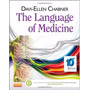 Pack English Medicine ( 5 Books) Digital