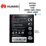 Bateria Huawei Hb5k1h Y200 Cm980 U8850 U8650 U8865 Original