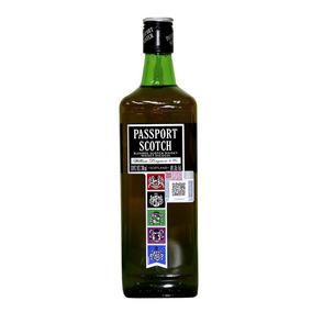 Bebida Alcohol Whisky Passport 700 Ml Cuatro Jinetes