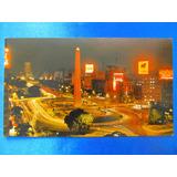 El Arcon Tarjeta Postal Bs As Foto Av 9 De Julio 431 04