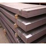 Laminas Y Planchones En.hierro Negro De 10,12,14 Y 16 Mm
