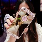 Case Espejo Soporte Anillo De Diamante, Para Samsung J7 2016