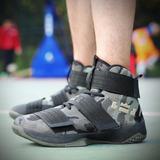 Zapatillas Militar - Baloncesto #44 A1 - Remato