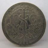 Moneda 10 Centavos 1936 Bolivia