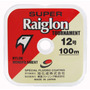 Linha Pesca Super Raiglon Tournament (branca) 0.435mm 100m
