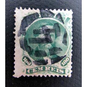 Selo Rhm27 Brasil 100 Réis Carimbo Com Numeral 4 Ano 1866